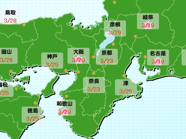 2018大阪櫻花前線情報預測(3/21更新),大阪櫻花季開花滿開時間