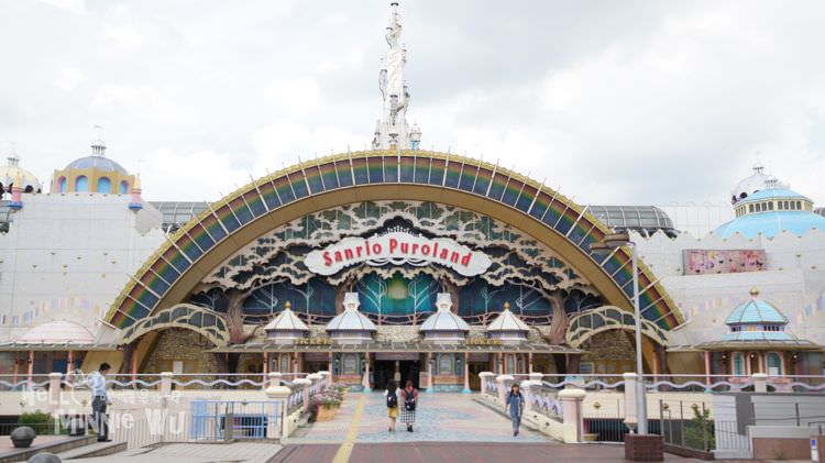 【東京親子景點】東京多摩三麗鷗彩虹樂園,帶你進入超夢幻國度