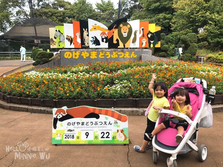 【東京親子景點】橫濱野毛山動物園,好玩、免費還有小孩最愛的可愛動物區
