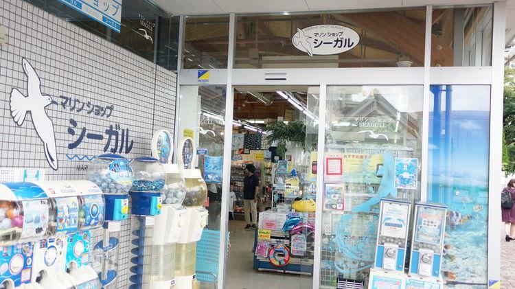 海鷗紀念品店