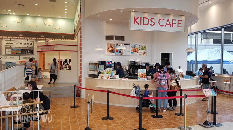 大宮鐵道博物館親子咖啡廳