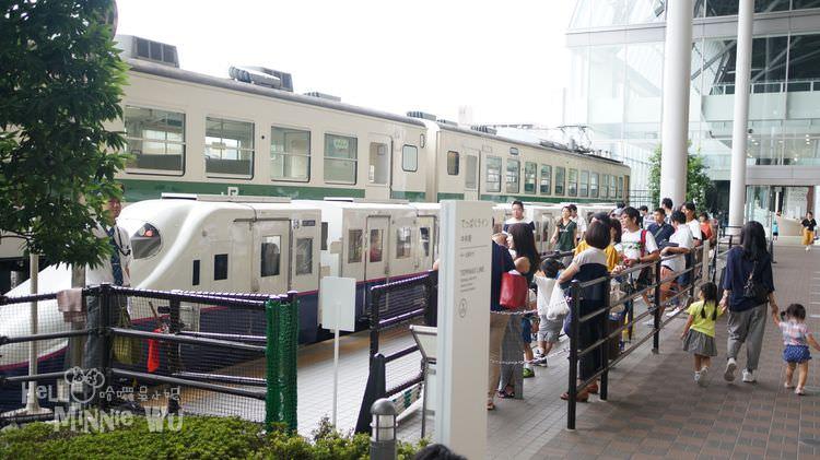 迷你新幹線