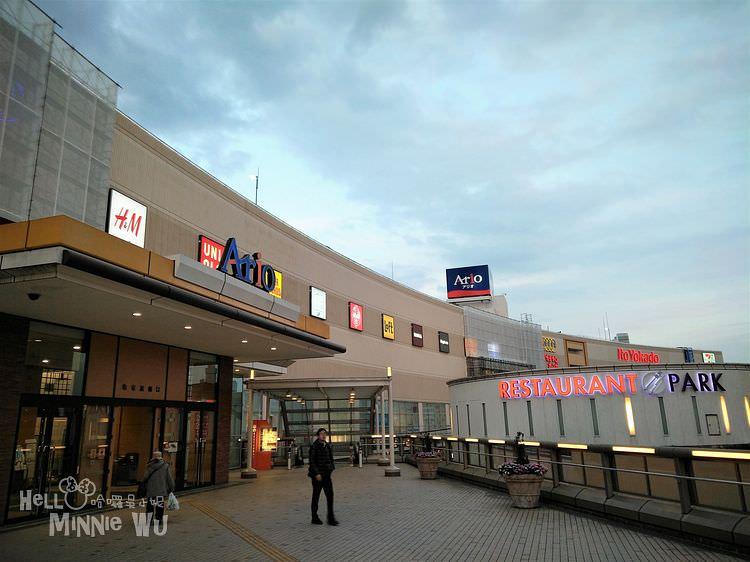 龜有Ario mall購物中心