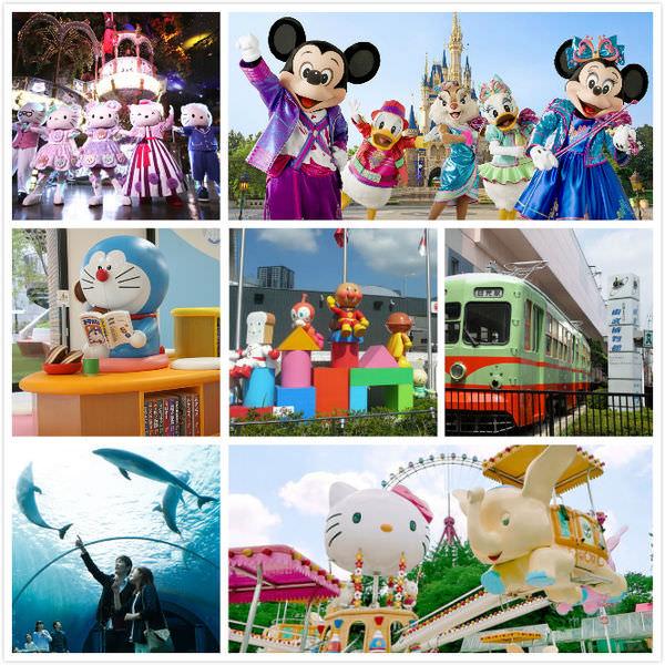 【東京景點】50個東京親子旅遊景點,2018東京親子自由行景點懶人包