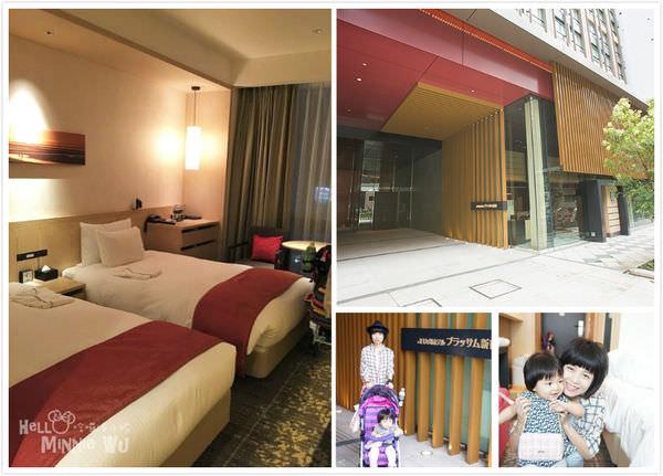 新宿JR九州飯店 Blossom