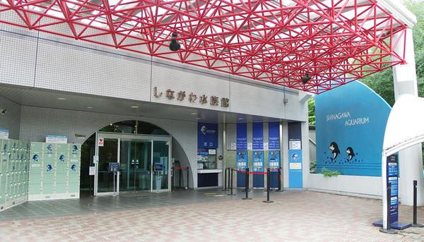 品川水族館入口