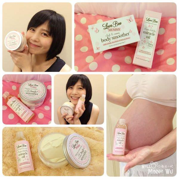 [孕期保養] 妊娠紋掰掰~Love Boo.來自英國的緊緻修護奇蹟油&長效滋潤美體霜