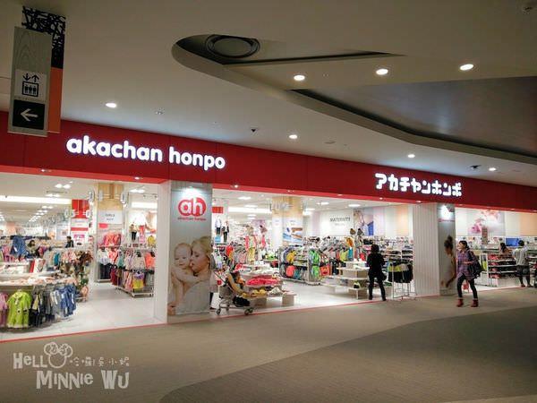 [東京親子購物推薦] 阿卡將本舖(AKACHAN) LALAPORT 富士見店