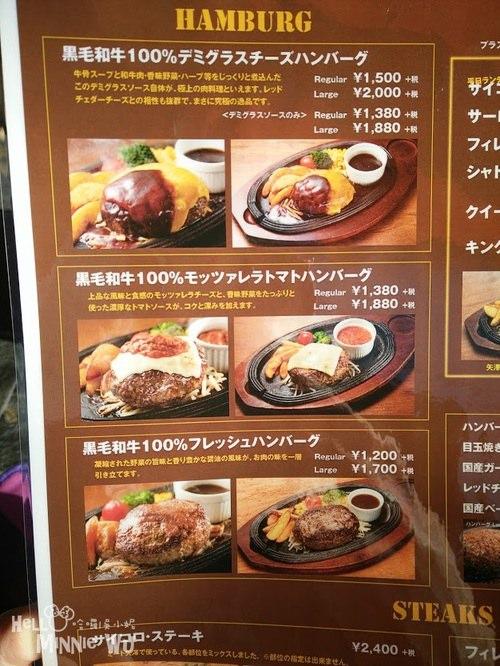 ミート矢澤菜單