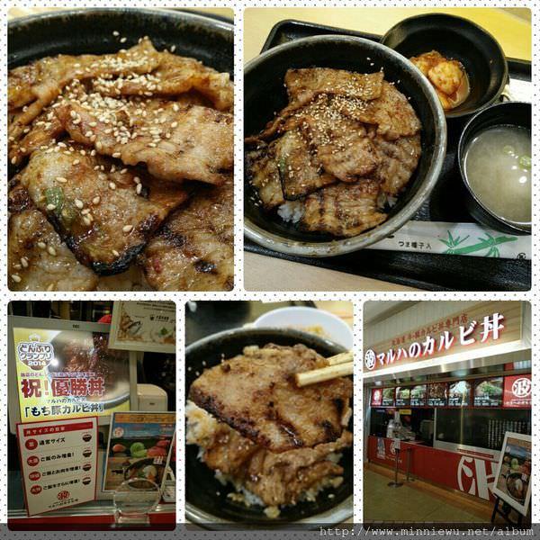 三井LaLaport富士見美食北海道マルハのカルビ丼