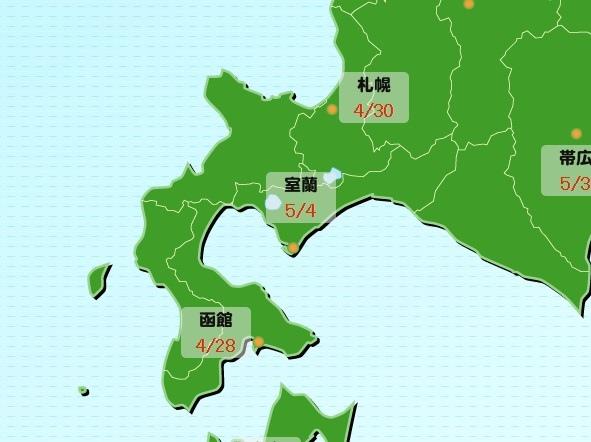 2018北海道櫻花前線情報預測(2/24更新),北海道櫻花季開花滿開時間