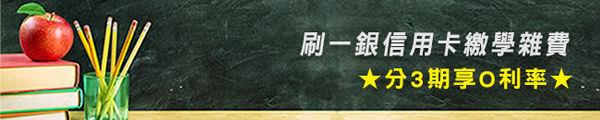 card160805001.jpg