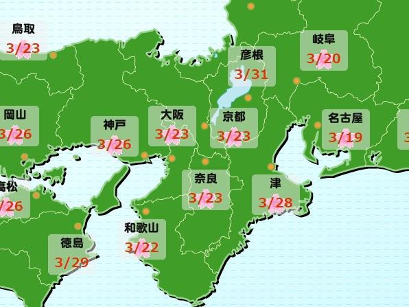 kyotosakura033001.jpg