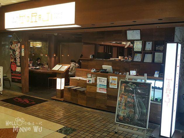 [東京池袋美食推薦]焼肉トラジTORAJI池袋太陽城店,日本的燒肉就是會好吃到流眼淚…