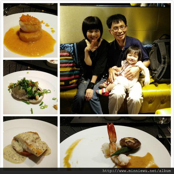 台北高級鐵板燒推薦~京炙鐵板燒,高檔食材頂級享受,台北松山區美食推薦