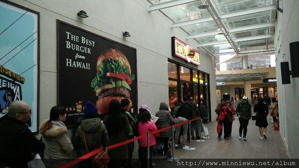 Kua Aina夏威夷漢堡