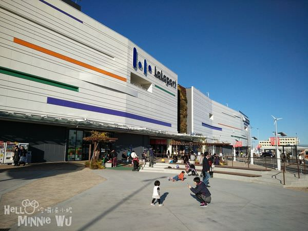LALAPORT FUJIMI 富士見購物中心(ららぽーと富士見)