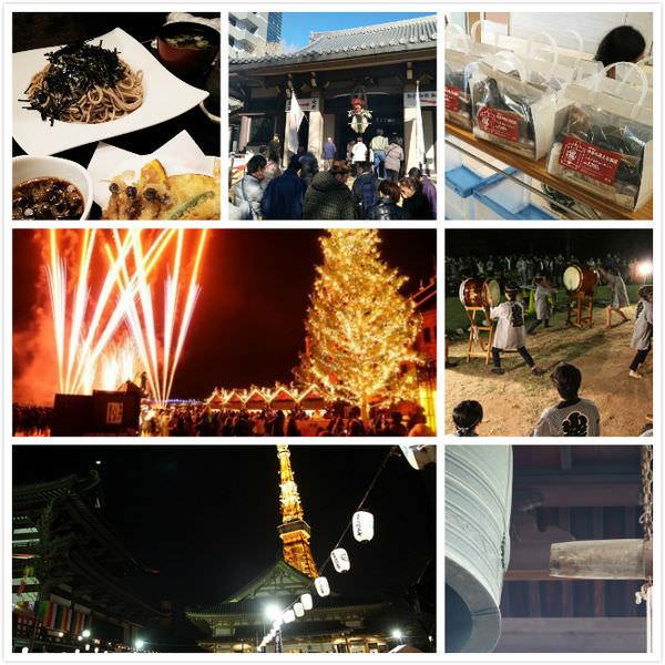2018~2019日本跨年活動推薦(12/11更新),19個日本跨年(新年)活動行程推薦
