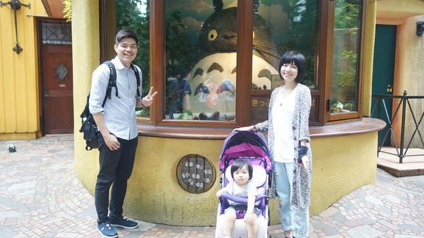 [東京親子景點推薦]宮崎駿三鷹之森吉卜力美術館,龍貓公車小朋友的最愛