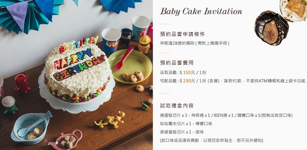 cake008.jpg