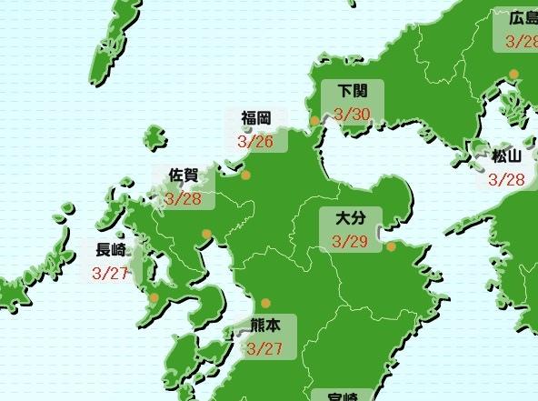 kyushu17020201.jpg