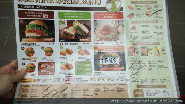 台灣Kua Aina漢堡菜單