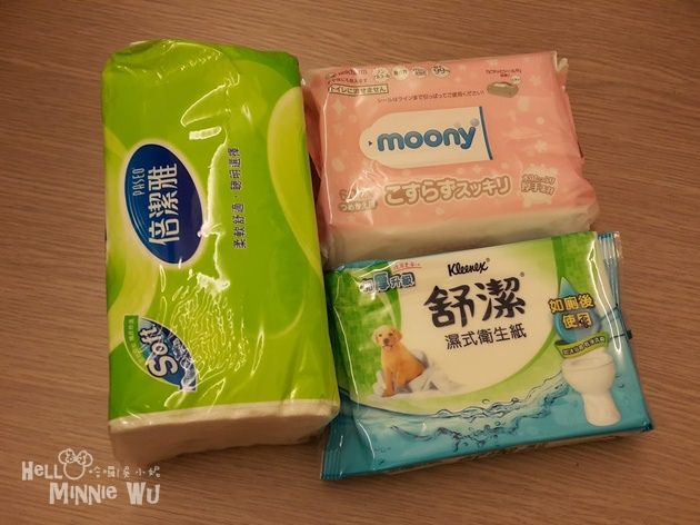 衛生紙、濕紙巾