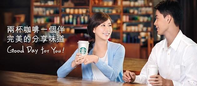 card160913002.jpg