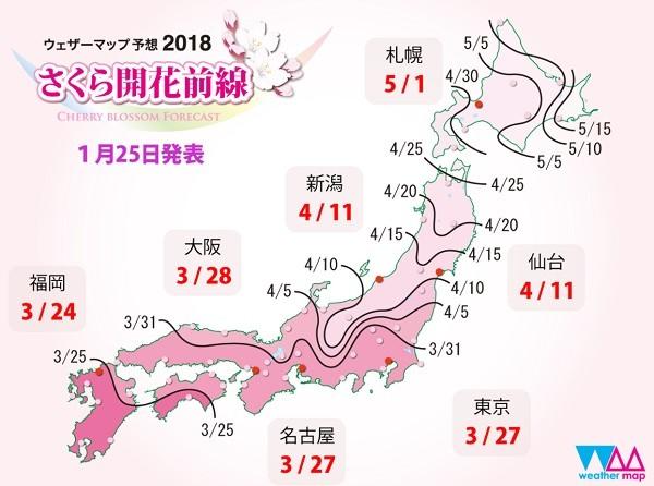 japansakura180125.jpg