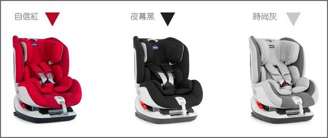 seatup04.jpg