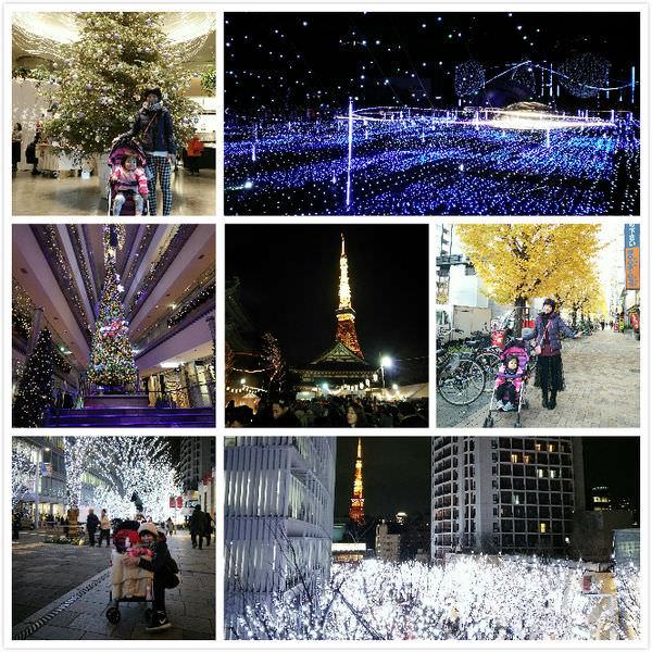 日本聖誕跨年親子自由行行程