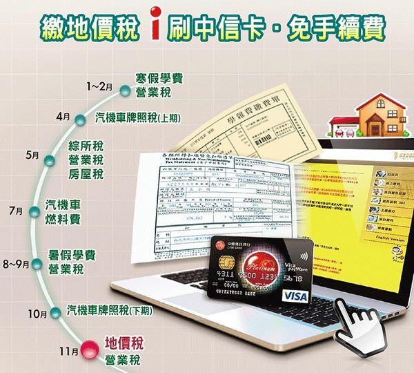 card161008007.jpg