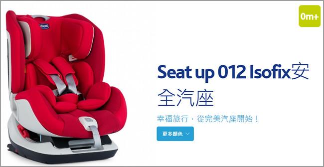 seatup01.jpg
