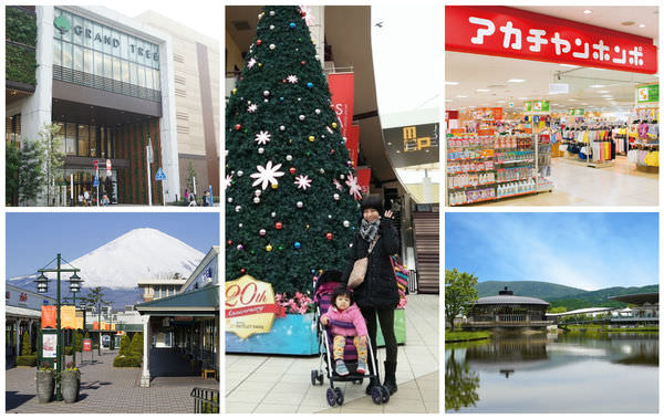 2019日本東京親子購物景點懶人包,東京必去必逛購物景點推薦