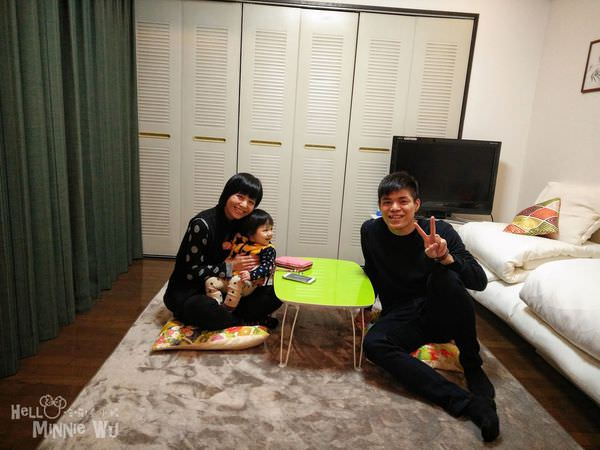 airbnb京都親子民宿推薦