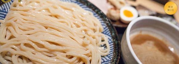 東京つけ麺 道拉麵