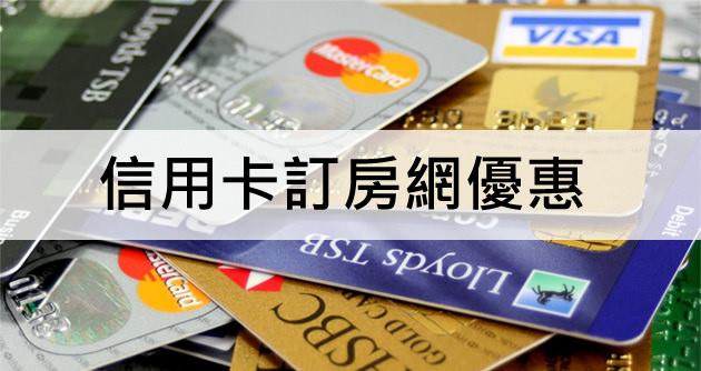 card160902001.jpg