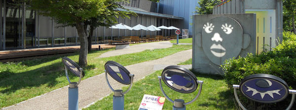 京都兒童光科學館