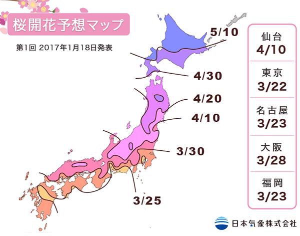 map2017v.jpg