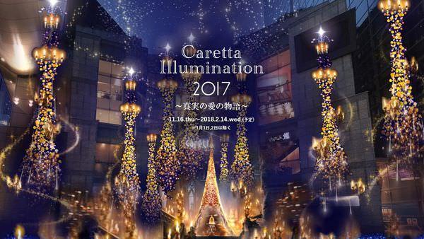 Caretta-2.jpg