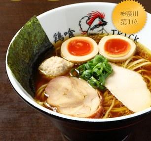 神奈川鶏喰拉麵
