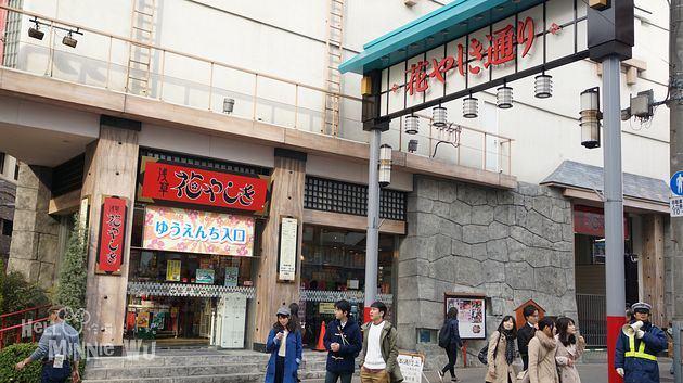 [東京親子景點]淺草花屋敷遊樂園,小小孩的遊樂天堂