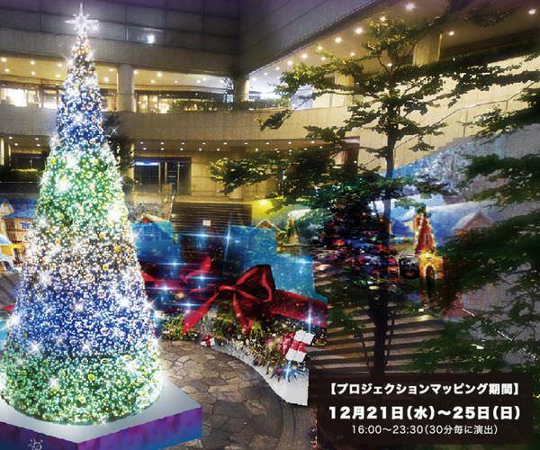 christmas012.jpg