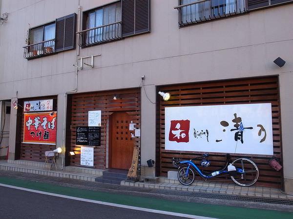 和歌山 和 dining 清乃