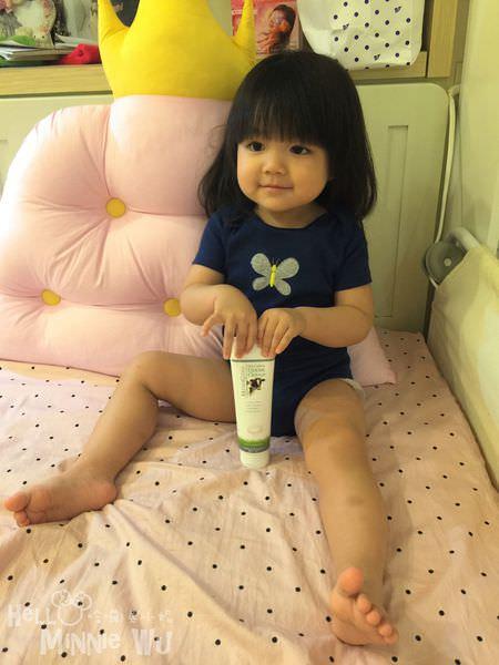 MooGoo經典初乳霜
