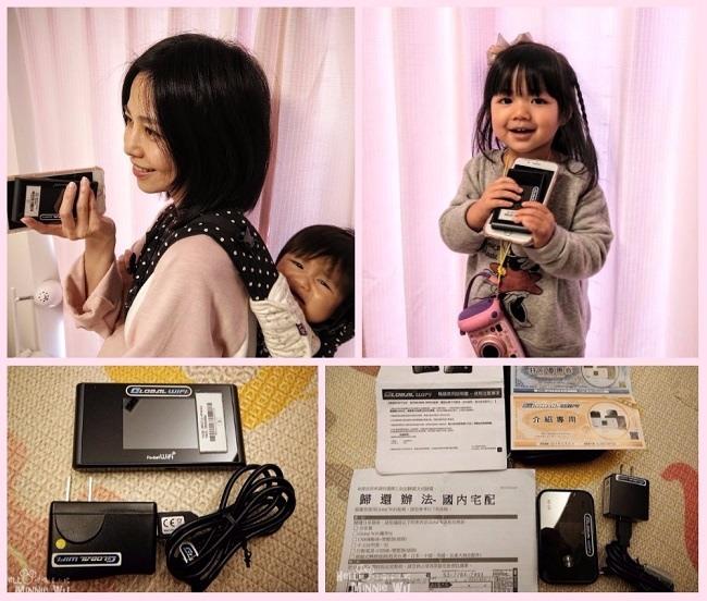 【日本wifi分享器推薦】GLOBAL WiFi 日本 SB 303ZT 上網吃到飽 + 日本 4G au 吃到飽