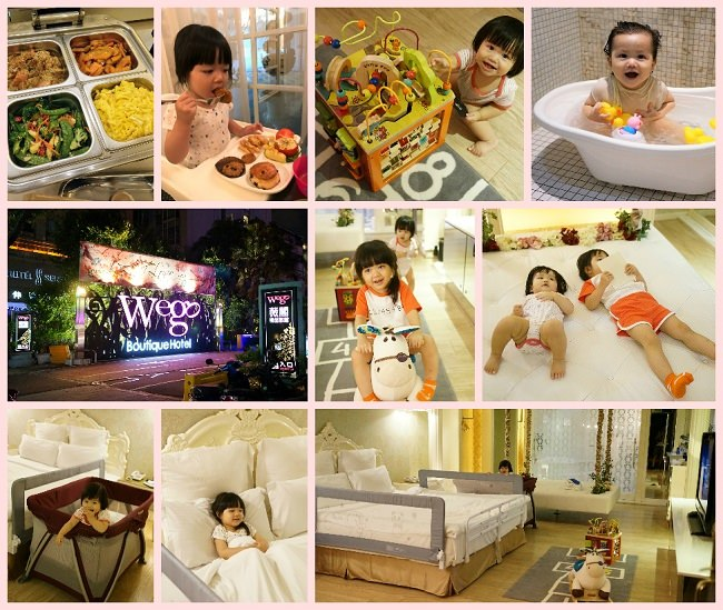 【台北親子住宿推薦】薇閣wego林森館也有親子房,超值的親子住宿新選擇