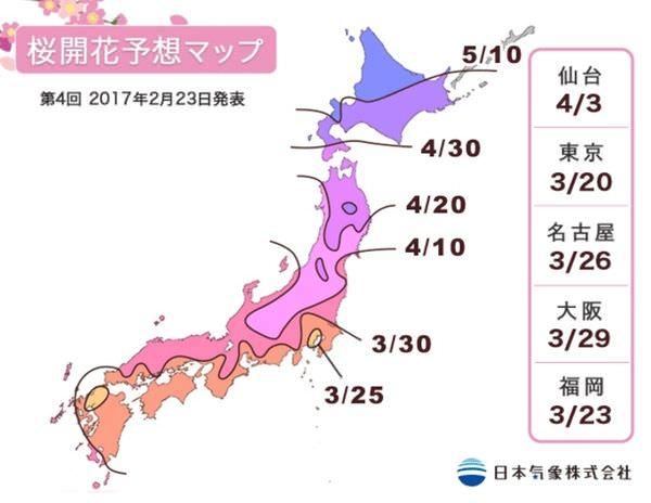 map20170223.jpg