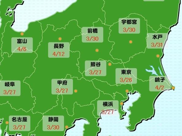 tokyo17020201.jpg