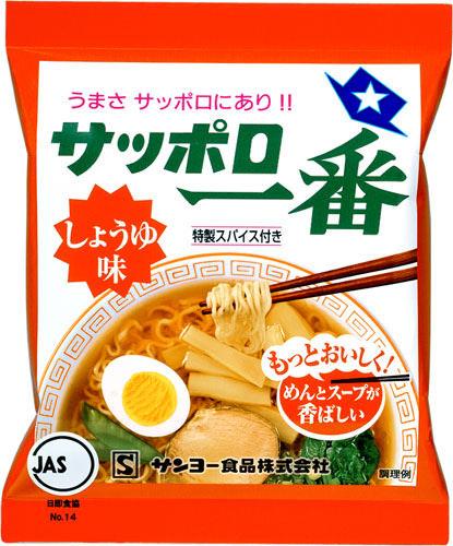 サッポロ一番しょうゆ味,三洋札幌一番 醬油口味